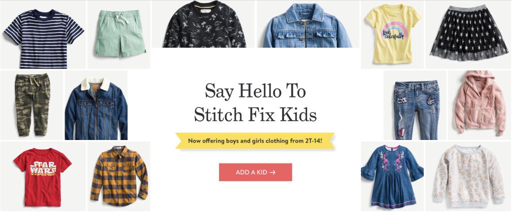 Stitch Fix kids